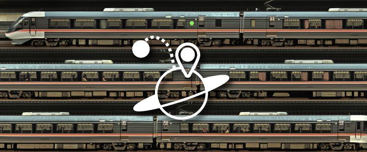 Trains by Masakazu Matsumoto